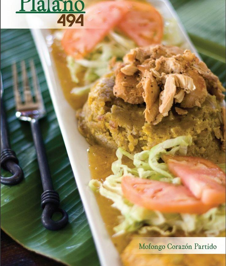 Mofongo Corazón Partido incluye: Tostones, Ensalada, sopa de plátano y se escoge la carne entre: pechuga, bistec, carne frita, masitas de pollo, camarones empanados, camarones al ajillo o camarones en salsa. Restaurante El Plátano 494 en Isabela , Puerto Rico.