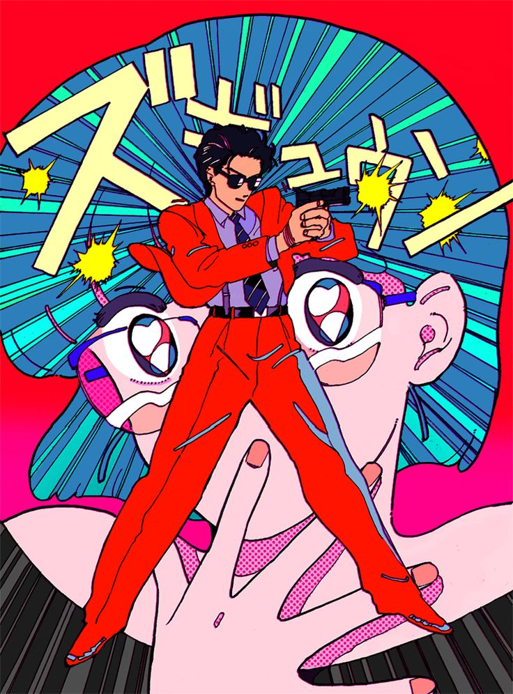 illustration of Donguri Kyouwakoku - http://momep1ct.web.fc2.com
