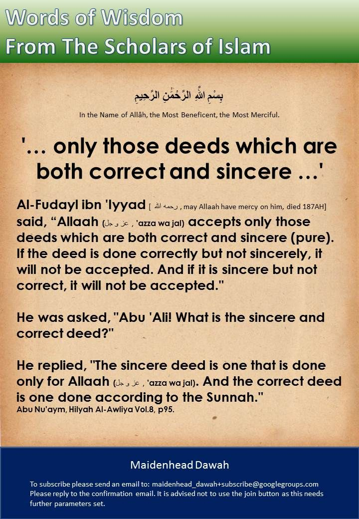 '… only those deeds which are both correct and sincere …'