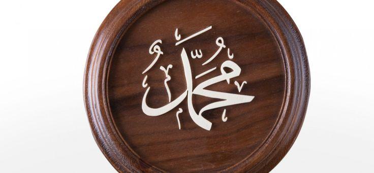 Kuran'da Hz. Muhammed (sav)'in Müminlere Karşı Şefkatli Olduğu Bildirilmiştir