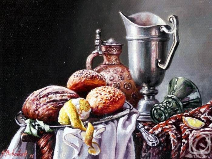 Вавейкин Виктор. Хлеб и лимон