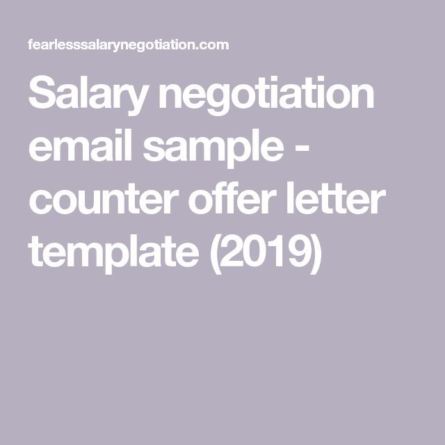 Salary Negotiation Email Sample Counter Offer Letter Template