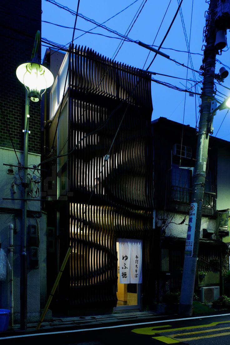 Photograph: © Koichi Torimura. Yufutoku Restaurant Renovation / ISSHO Architects / 2013