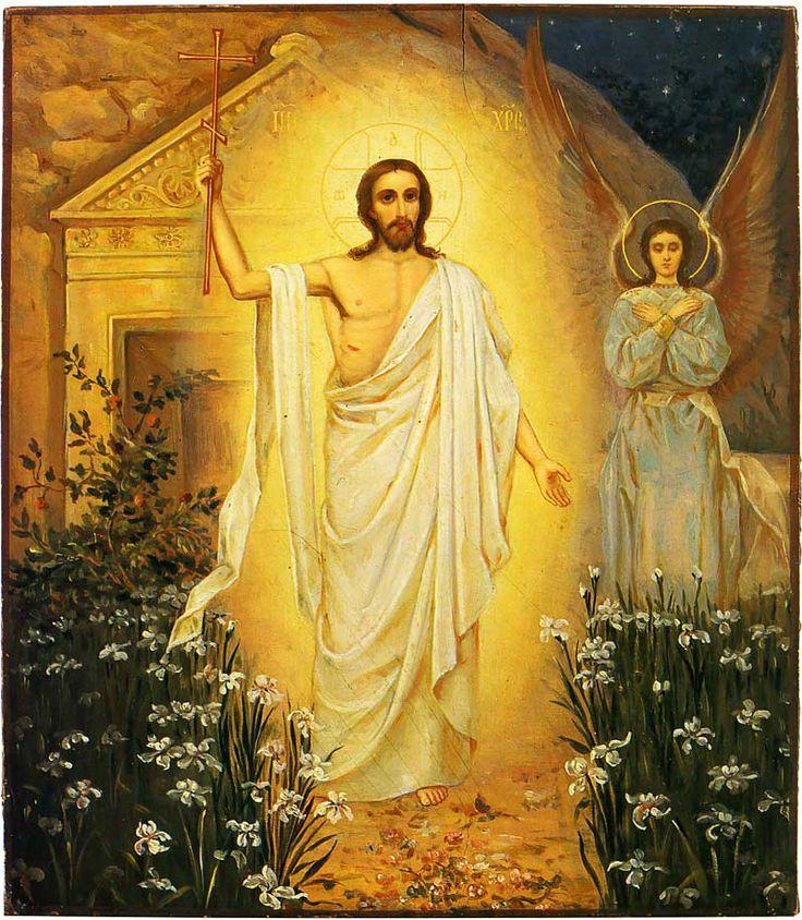 Иконы Палех Христос 1910 г. Дерево, левкас, масло, золото.