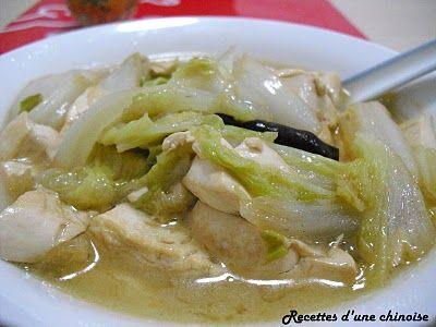 Recettes d'une Chinoise: Chou chinois mijoté avec Tofu 白菜炖豆腐 báicài dùn dòufu