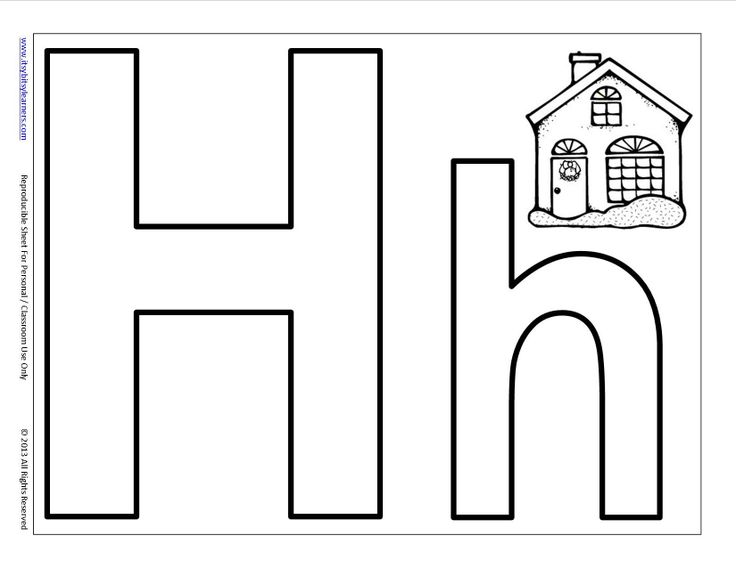 letter h template preschool best 20 letter h worksheets ideas on color by 422