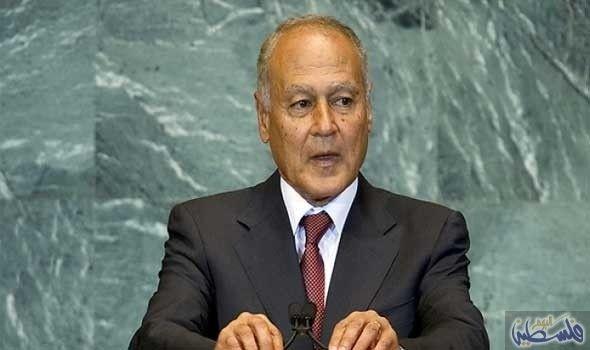 """الأمين العام لجامعة الدول العربية يصرح بإن""""إسرائيل""""لم تبد أهمية لإنهاء الصراع الفلسطيني الإسرائيلي،والاحتلال يطرح بديلاً لا يعترف بأي سيادة…"""