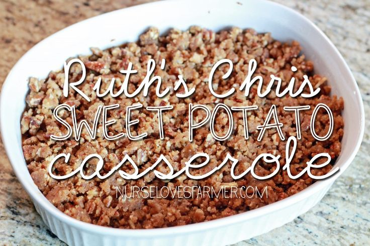 Ruth's Chris sweet potato casserole recipe! This is seriously amazing!!