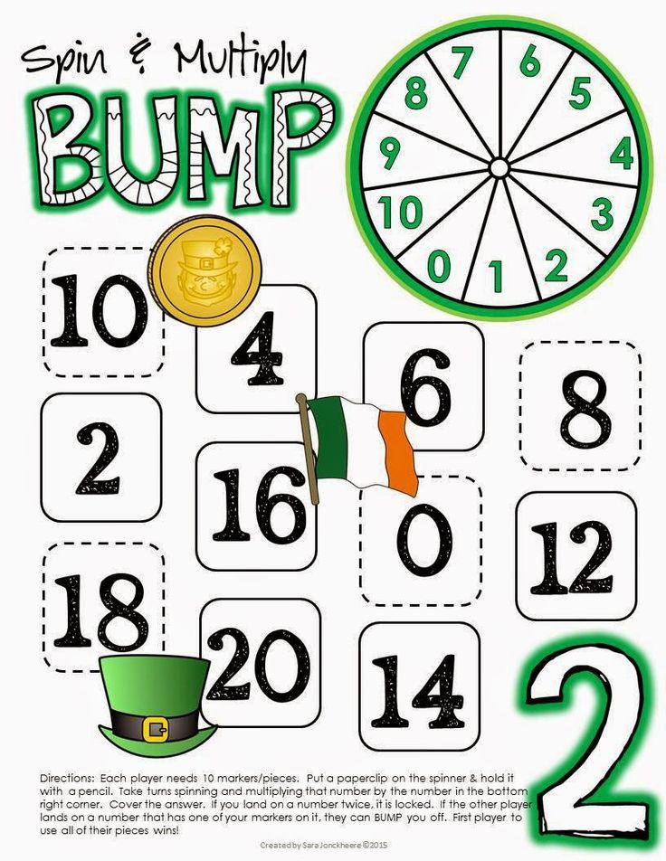 Classroom Freebies Too: Multiplication Bump