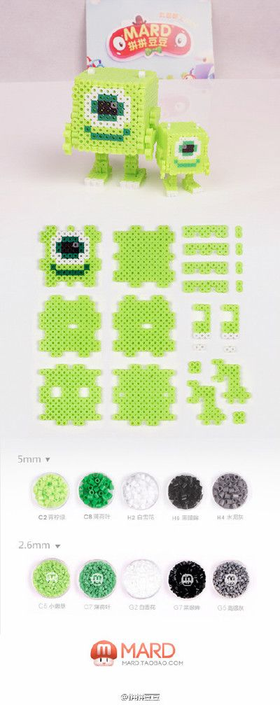 3D Mike Monsters, Inc. Perler Bead Pattern