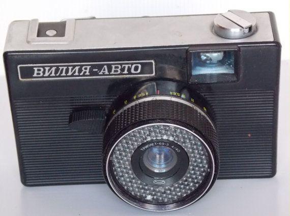Vintage Soviet Film Camera Vilia  Auto USSR the by TreeAntiques, $18.90