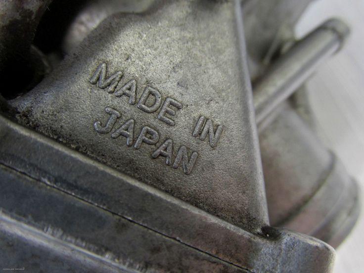 Made in japan motorbike