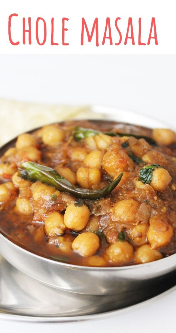 Channa Masala Gravy Recipe In 2020 Indian Food Recipes Indian