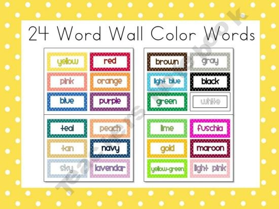 Classroom Decoration Word Worksheets ~ Polka dot word wall color words free prek nd