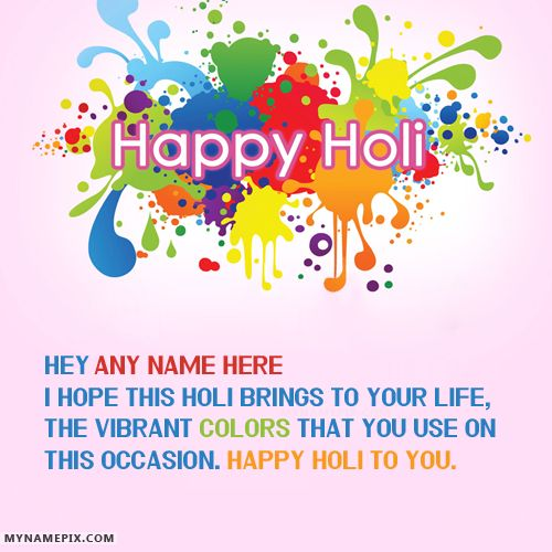 Write your name on Amazing Happy Holi Greeting Card picture in beautiful style. Best app to write names on beautiful collection of Happy Holi Wishes pix. Personalize your name in a simple fast way. You will really enjoy it.