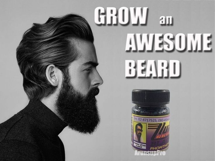 NATURAL FACIAL HAIR BEARD GROWTH CREAM FAST GROW MUSTACHE EYEBROW SIDEBURNS #BLACKPHOMTHONG
