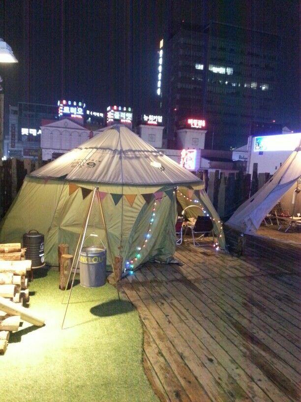 Hangout Restaurant Gwangju South Korea