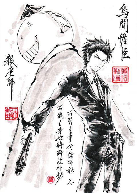 Assassination Classroom (暗殺教室) - Koro-sensei & Tadaomi Karasuma