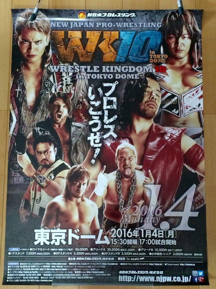 WRESTLE KINGDOM 10 poster Okada Nakamura NJPW New Japan pro wrestling WWE TNA #NJPW