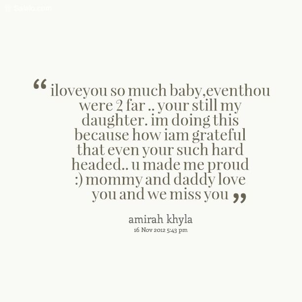 I Love My Baby Daddy Quotes Awesome Imágenes De I Love You My Baby Daddy Quotes
