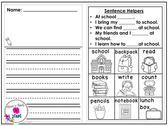 Kindergarten Journal Writing Differentiated With Sentence Frames And Picture Kindergarten Journal Writing Prompts Kindergarten Journals Journal Writing Prompts