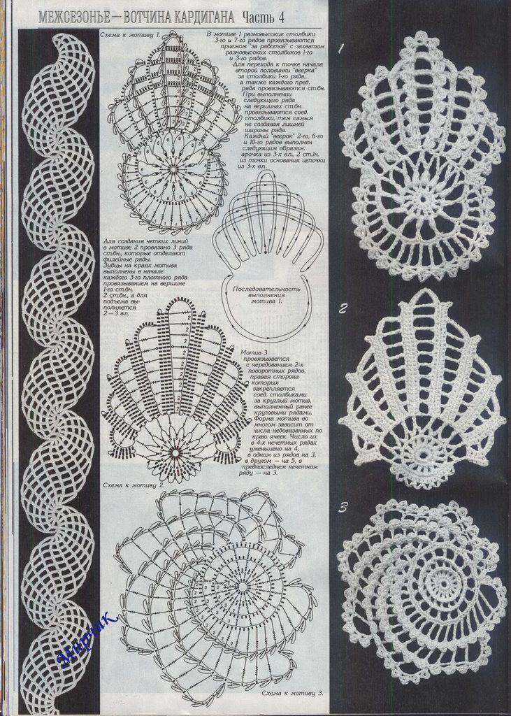 Irish Crochet Patterns : Top 1496 ideas about Irish Crochet Lace on Pinterest ...