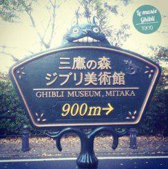 Totoro et le Musée Ghibli de Tokyo