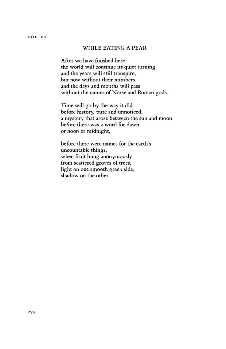 """August 1993 : Poetry Magazine -- """"While Eating a Pear"""" by Billy Collins via Poetry Foundation"""