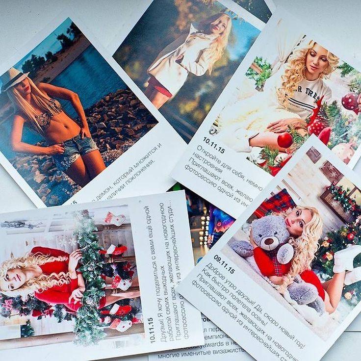 Берегите свои воспоминания. Со временем их ценность только вырастает. Бофт вам в помощь! #boft_ulsk #ulyanovsk #аквамолл #ульяновск #улн #ulsk #ульск #ulsk73