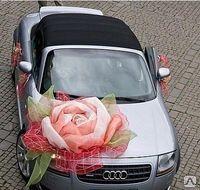Атласные ленты для украшения свадебного автомобиля в Алматы от компании KAZBAU