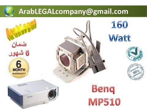 Unique Benq MP Projector Lamp Benq mp
