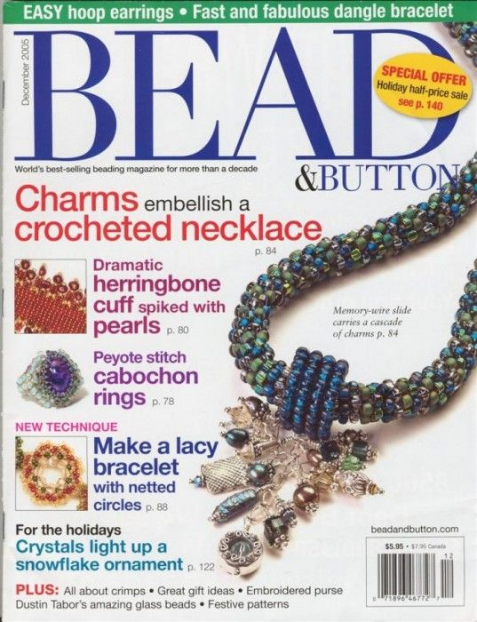 Bead and Button 2005 - 12