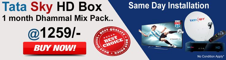 Tata Sky HD Box 1 month pack free special offer all customer's visit on www.mydthshop.com