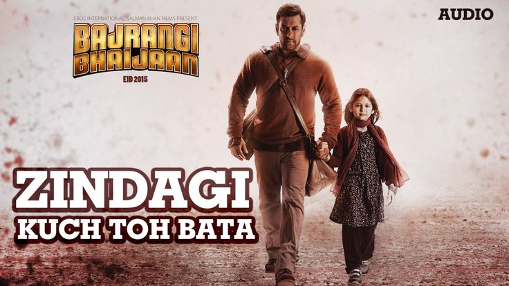 'Zindagi Kuch Toh Bata (Reprise)' Full AUDIO Song | Salman Khan, Kareena...