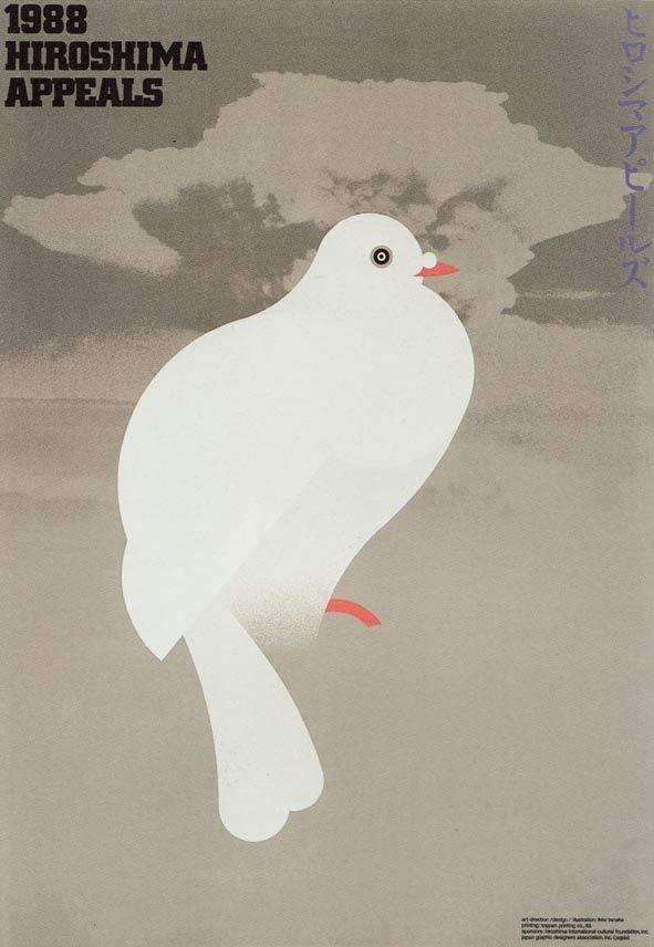 Ikko Tanaka 1988 HIROSHIMA APPEALS