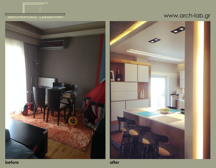 Apartment renovation, Before and After.. Holargos Athens Greece