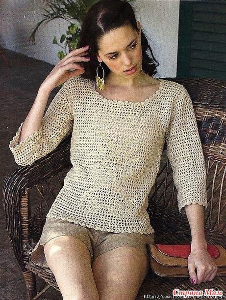 . Бежевый пуловер VINTAGЕ.
