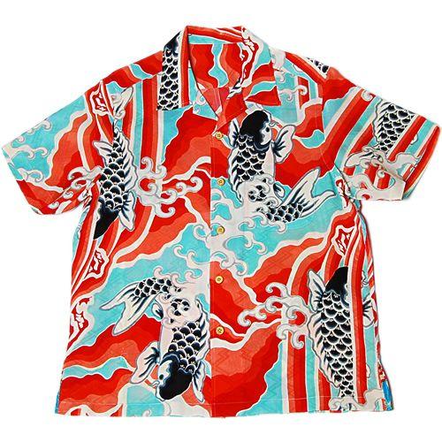 Japanese Vintage Kimono Aloha Shirts  Carp