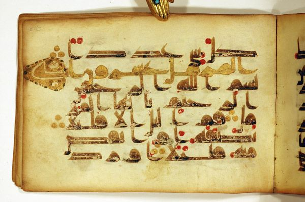 DATE: 9th–10th century (ʿAbbasid)  Complete Kufic Qur'an manuscripts from the early centuries of Islam are rare. This example consists of verses from several chapters. The fragment bears two chapter headings transcribed in gold ink. The folios are made of parchment as it was produced before paper was introduced as the primary material for manuscripts.  These fourteen folios bear an assortment of verses from suras 69, 70, 72, and 73.