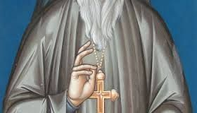 Картинки по запросу αγιος πορφυριος