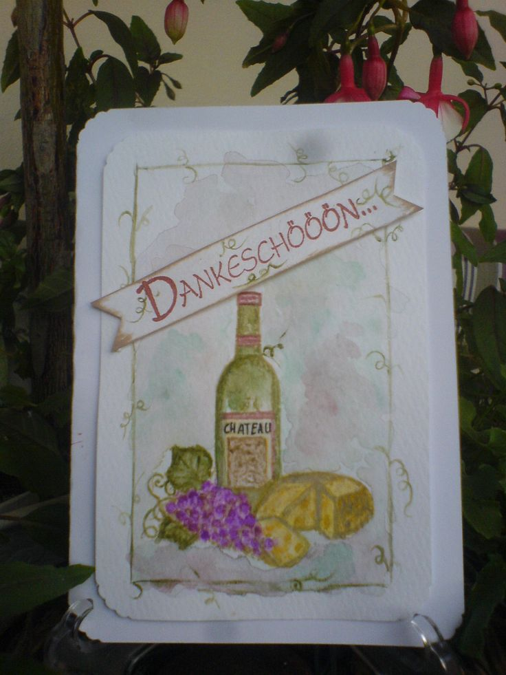Wein/Wine Card Aquarell