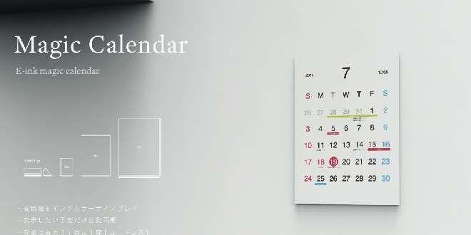 Magic Calendar: il calendario digitale di Google da appendere al muro | Video  #follower #daynews - https://www.keyforweb.it/magic-calendar-calendario-digitale-google-appendere-al-muro-video/