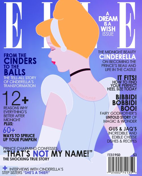 PrincessMagazineK