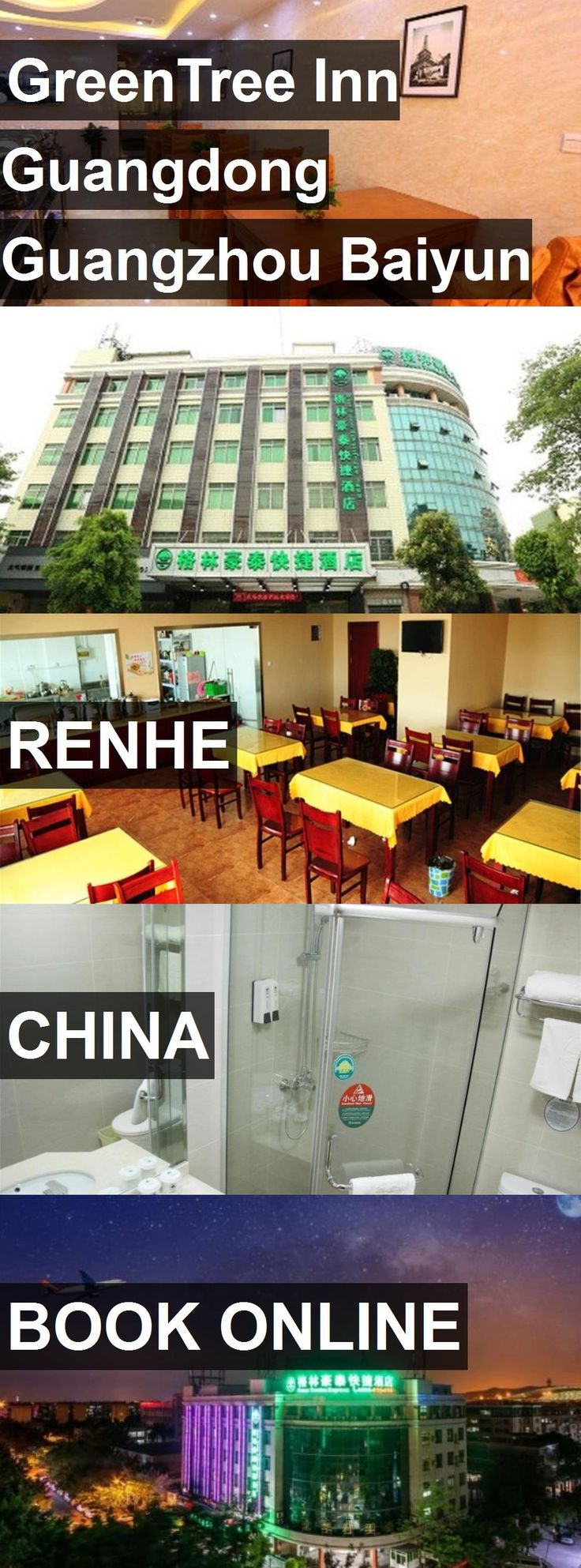 Hotel GreenTree Inn Guangdong Guangzhou Baiyun International Airport Huaxi Road Express Hotel in Renhe, China. For more information, photos, reviews and best prices please follow the link. #China #Renhe #GreenTreeInnGuangdongGuangzhouBaiyunInternationalAirportHuaxiRoadExpressHotel #hotel #travel #vacation