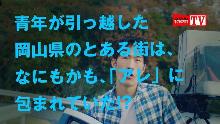 日本一ウインカーを出さない県の驚きの安全策とは・・・?Bubblepack Town