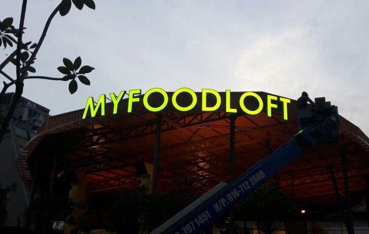 MYFOODLOFT at Capsquare KL
