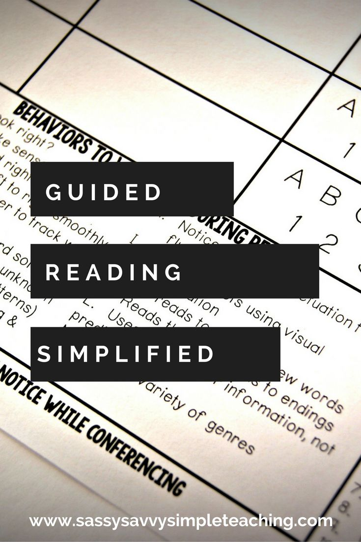 guided reading forms for teachers