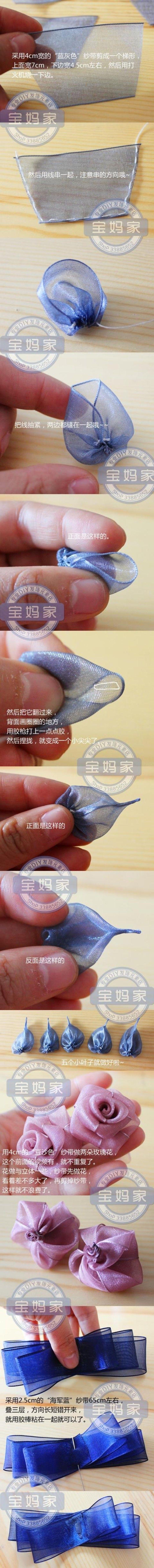 DIY撞色花朵发夹教程(上)