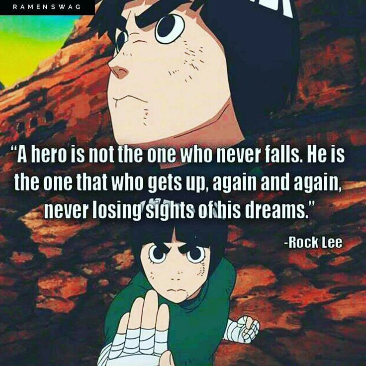 Rock Lee Can Motivate Any Soul