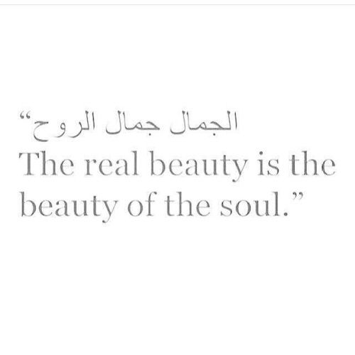 The soul.